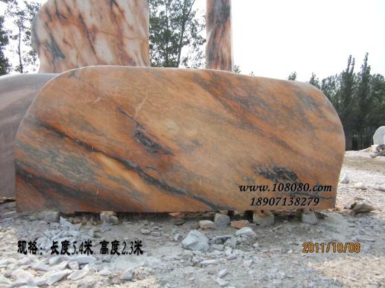 弧形石材刻字雕塑