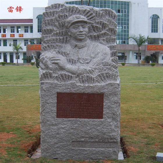 武汉王连印雕塑- 产品展示 - 武汉明石石业有限公司