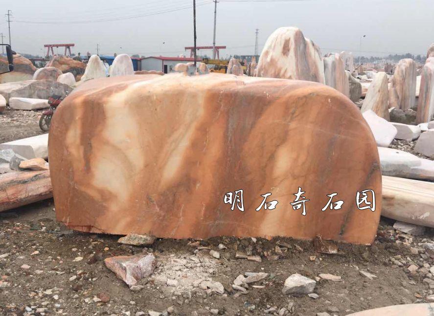 武汉奇石园